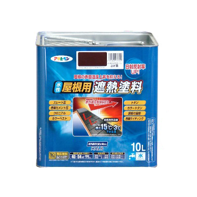 【送料無料】 アサヒペン 水性屋根用遮熱塗料 日本瓦銀(全8色) [10L]