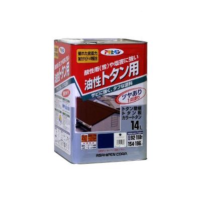 【送料無料】 アサヒペン 油性トタン用 緑 (全9色) [14L] 合成樹脂調合ペイント