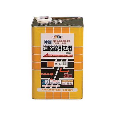 【送料無料】 アサヒペン 水性道路線引き用塗料 黄色 (全2色) [20kg] 水性アクリル樹脂塗料
