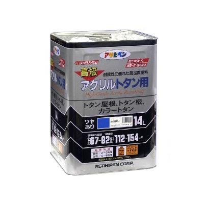 【送料無料】 アサヒペン 高級アクリルトタン用 セルリアンブルー (全6色) [14L] アクリル樹脂塗料