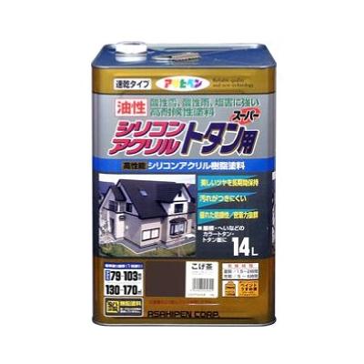 【送料無料】 アサヒペン 油性シリコンアクリルトタン用 [14L] なす紺・コバルトブルー・セルリアンブルー・屋根・トタン・ひさし・シリコン・速乾・