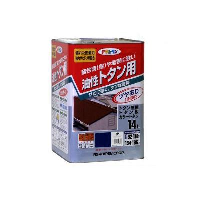 【送料無料】アサヒペン 油性トタン用 緑・オーシャンブルー・スカイブルー・銀 [14L]屋根・鉄部・とい・ひさし・木部