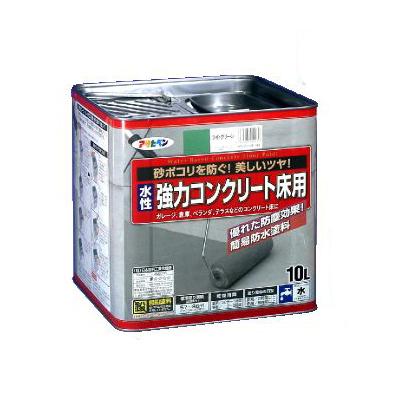 【送料無料】 アサヒペン 水性 強力コンクリート床用 [10L] アサヒペン・水性アクリル樹脂塗料・床用・コンクリート