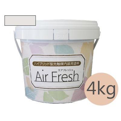イサム AirFresh (エアフレッシュ) Shiro~白のやさしさ~ NO.017ココアクリーム [4kg] イサム塗料 ハイブリッド型光触媒内装用塗料 消臭効果 抗菌効果 抗カビ効果 ウイルス抑制効果