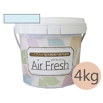 イサム AirFresh (エアフレッシュ) Aqua~流れる水のリズム~ NO.044シアーブルー [4kg] イサム塗料 ハイブリッド型光触媒内装用塗料 消臭効果 抗菌効果 抗カビ効果 ウイルス抑制効果