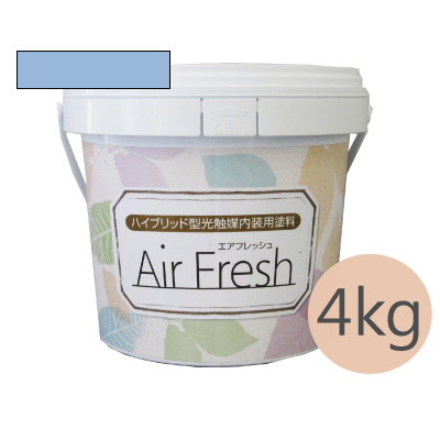 イサム AirFresh (エアフレッシュ) Aqua~流れる水のリズム~ NO.046ゼニスブルー [4kg] イサム塗料 ハイブリッド型光触媒内装用塗料 消臭効果 抗菌効果 抗カビ効果 ウイルス抑制効果