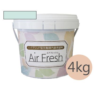 イサム AirFresh (エアフレッシュ) Aqua~流れる水のリズム~ NO.053アクアミント [4kg] イサム塗料 ハイブリッド型光触媒内装用塗料 消臭効果 抗菌効果 抗カビ効果 ウイルス抑制効果