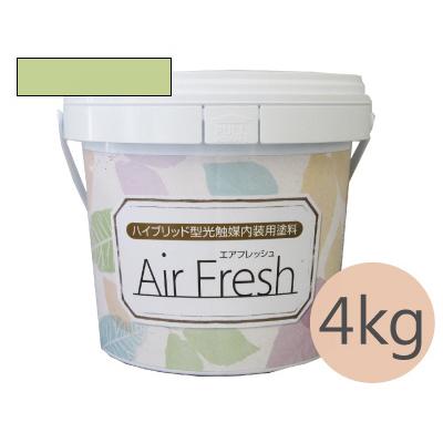 イサム AirFresh (エアフレッシュ) Asobi~遊びのよろこび~ NO.070ピスタチオ [4kg] イサム塗料 ハイブリッド型光触媒内装用塗料 消臭効果 抗菌効果 抗カビ効果 ウイルス抑制効果