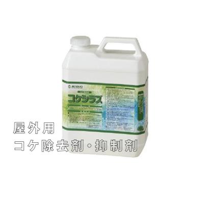 【送料無料】ミヤキ コケシラズ [20L] 株式会社ミヤキ 屋外用 コケ除去剤 抑制剤