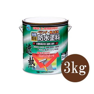 【エントリーでポイント5倍】 ニッペ 水性ベランダ・屋上床用防水塗料 クールライトグレー(全3色) [3kg]