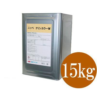 【送料無料】 ニッペ クリンカラーW カチオンプライマー [15kg] 日本ペイント