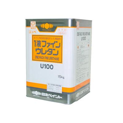【送料無料】 ニッペ 1液ファインウレタンU100 ND-155 [15kg] 日本ペイント 淡彩色 ND色
