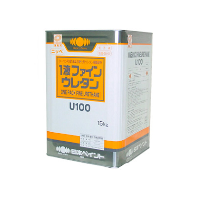 【送料無料】 ニッペ 1液ファインウレタンU100 ND-490 [15kg] 日本ペイント 淡彩色 ND色