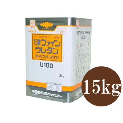 【送料無料】 ニッペ 1液ファインウレタンU100 シャニンブルー [15kg] 日本ペイント