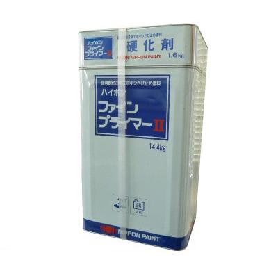 【送料無料】 ニッペ ハイポンファインプライマー2 [16kgセット] 日本ペイント