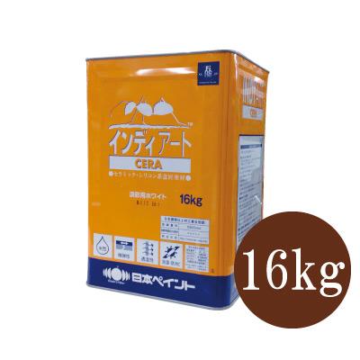 【エントリーでポイント5倍】 【送料無料】 ニッペ インディアートCERA 淡彩用ホワイト [16kg] 日本ペイント