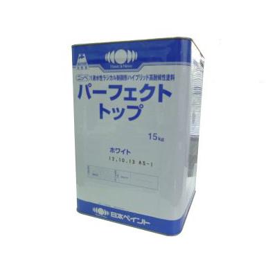 【送料無料】 ニッペ パーフェクトトップ ND-050 つや調整あり [15kg] 日本ペイント