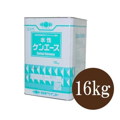 【送料無料】 ニッペ 水性ケンエース つや消しND色 淡彩 全48色 [16kg] 日本ペイント ※色の選択が2つに分かれています