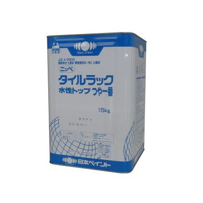 【エントリーでポイント5倍】 【送料無料】 ニッペ タイルラック水性トップつや一番 白(ND-101) [15kg] 日本ペイント