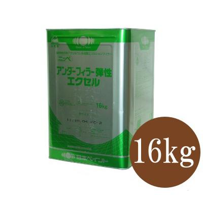 【エントリーでポイント5倍】 【送料無料】 ニッペ アンダーフィラー弾性エクセル [16kg×3缶セット] 日本ペイント