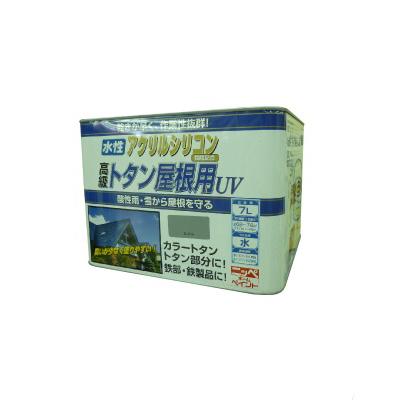 【エントリーでポイント5倍】 ニッペ 水性トタン屋根用UV [7L] 日本ペイント・ニッペホーム・赤さび・こげ茶・屋根・ひさし・鉄部・カラートタン・シャッター・水性