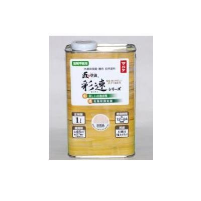 【エントリーでポイント5倍】 匠の塗油 彩速 栗色 [1L] マルタ・太田油脂・木部・速乾・自然・えごま油・抗菌・フローリング・カウンター・デッキ