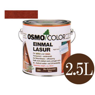 【送料無料】 オスモカラー ワンコートオンリー #1234 スカンジナビアレッド 半透明着色ツヤ消し [2.5L] osmo オスモ&エーデル