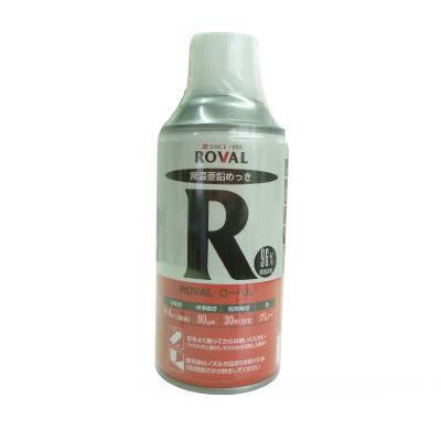 塗る亜鉛めっき 超激安特価 カラーハーモニー 市場 ROVAL ローバル スプレー 300ml メッキ 溶融 防錆 常温亜鉛めっき 溶接 さび止め 鉄骨