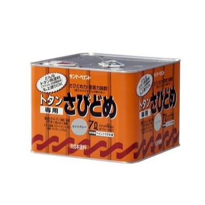【エントリーでポイント5倍】 サンデーペイント トタン専用さびどめ [7L] トタン屋根・とい・ひさし・カラートタン・防錆・鋼板・鉄