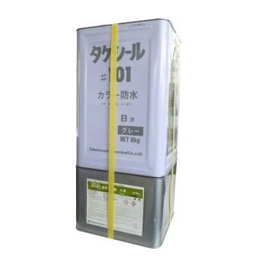 【送料無料】 タケシール#101カラー防水 [16kgセット] 竹林化学工業