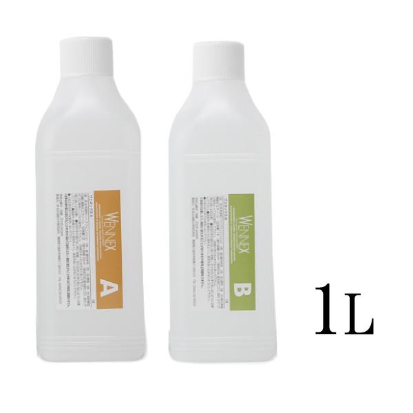 【送料無料】 ☆期間限定☆はけ2本付き 石鹸塗料 WENNEX ヴェネックス [A・B 1Lセット] 無垢の木用 自然派塗料 ソープフィニッシュ soap-finish 石けん塗料