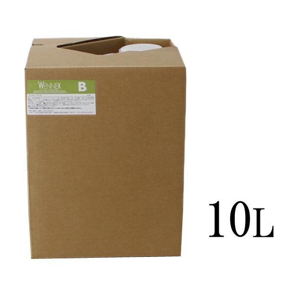 ☆期間限定☆はけ付き 【送料無料】 石鹸塗料 WENNEX ヴェネックス B (上塗り用) [10L] 無垢の木用 自然派塗料 ソープフィニッシュ soap-finish 石けん塗料