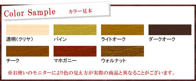 【エントリーでポイント10倍】  アサヒペン 油性 ウッドガード外部用 ウォルナット 11 (全7色) [14L] 着色半透明・油性塗料