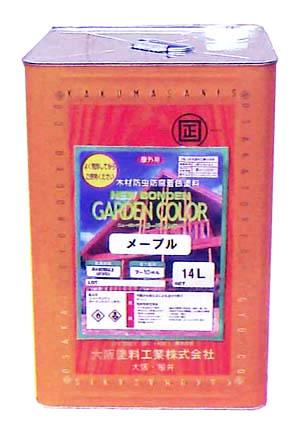 【送料無料】 大阪塗料 ニューボンデンガーデンカラー [14L] 全8色 大阪塗料・屋外・木部用・高耐侯・高撥水・防虫・防腐・着色透明仕上げ・油性塗料