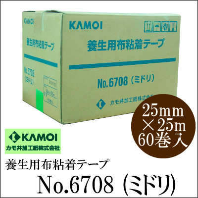 [R] kamoi 養生用布粘着テープ #6708(ミドリ) [25mm×25m 60巻入] [SS]
