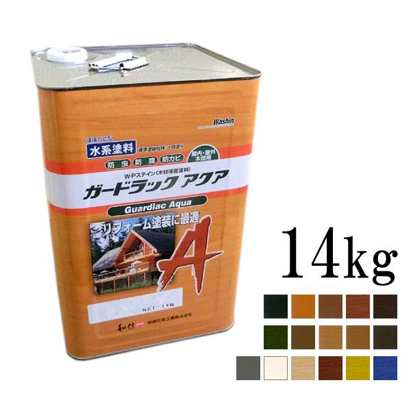 【送料無料】 ガードラックアクア [14kg] 和信化学