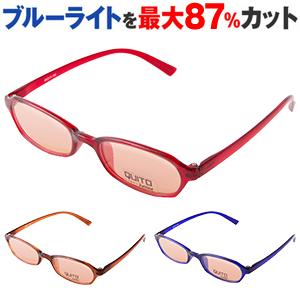 为 PC PC 眼镜太阳镜补充 SSG 孩子/儿童基多 q2531 累眼睛,眼镜,蓝色光和蓝色光/剪切 / 医疗 / 清除/初中/pasocommegane