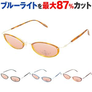 PC 안경 보조 선글라스 SSG J.PRESS J-1025 안과 에서도 권장 하는 의료용 필터 렌즈 사용 PC 용 안경 컴퓨터 안경 푸른 빛 가기 UV 컷도 없이 포인트 10 배