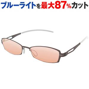 PCメガネ サプリサングラスSSG β-チタン(M0008)【男女兼用】【スクエア】【フレームカラー:ブラウン】[紫外線99.9%カット][医療用フィルターレンズ使用][ブルーライトカット][PC眼鏡][パソコンメガネ][度なし]
