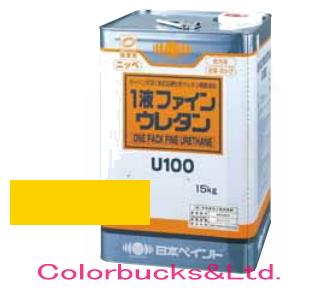 1液ファインウレタンU100 エコロエロー 15kg 日本ペイント