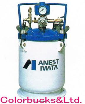 【PT-20DMW】(水系塗料用) アネスト岩田 塗料加圧タンク(ペイントタンク)容量:20L 自動攪拌式圧送式スプレーガンに【送料無料】
