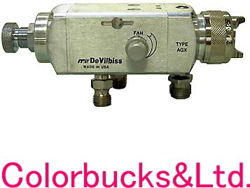 【送料無料】Devilbiss デビルビス標準型自動ガンAGX-550(標準型)耐久性に優れた標準型の自動スプレーガン