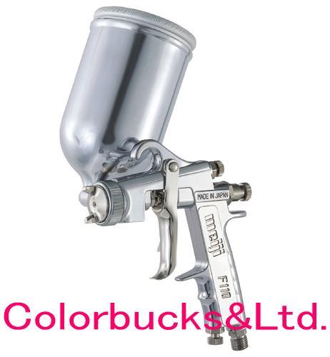 F110-G15T 1.5口径 重力式高微粒化 チューリップパターン明治 meiji小型スプレーガンサイドカップは別売です。F100シリーズが新型にモデルチェンジ