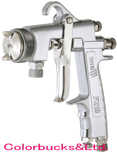 Meiji F210 series large spray gun suction on expression and high atomization (Tulip) Cup (sold separately) ★ F-200 series model change.! ★