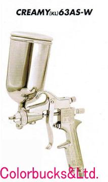KINKI キンキWシリーズスプレーガン CREAMY63AS-W / KL63AS-W 重力式カップ取付ネジ G1/4※本体のみ(カップ別売)近畿製作所