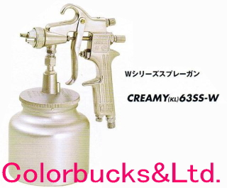 KINKI キンキWシリーズスプレーガン 【CREAMY63SS-W】 / KL63SS-W 吸上式カップ取付ネジ G1/4※本体のみ(カップ別売)近畿製作所