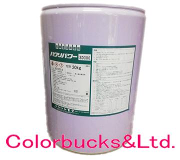 【送料無料】【ハクリパワー】SD300 20kg 業務用厚膜塗材剥離剤/建築用厚膜塗料剥離剤中性タイプ 臭気軽減山一化学工業TG300がSD300に名前が変更になりました