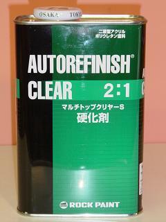 ロックペイント マルチトップクリヤーS硬化剤 4kg自動車用クリアー2:1型