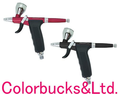 【AIRTEX】【Beauti4+トリガー】【0.3mm口径】【全2色】【ビューティーフォープラストリガー】ノズル口径 0.3mm/カップサイズ 7cc/15cc/トリガーアクションエアテックス エアーブラシ、エアブラシビューティフォートリガー