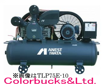 TLP 75E-14 M-5/M-6 ANEST IWATA earnest rock field, air compressor TLP 75E-14 (M5/M6) COMG series tank mounted type oil type three-phase 200 V specification 10 horsepower Spary the TLP 75B-14's facelift!